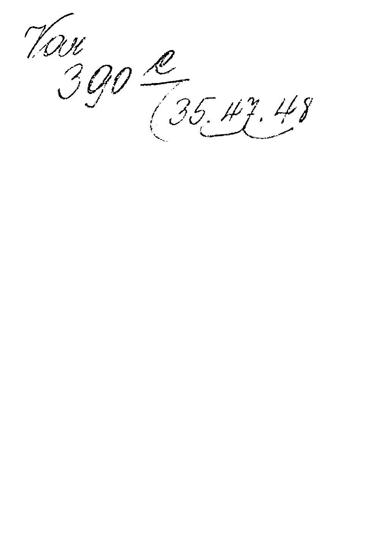bsb00006556_00001.jpg