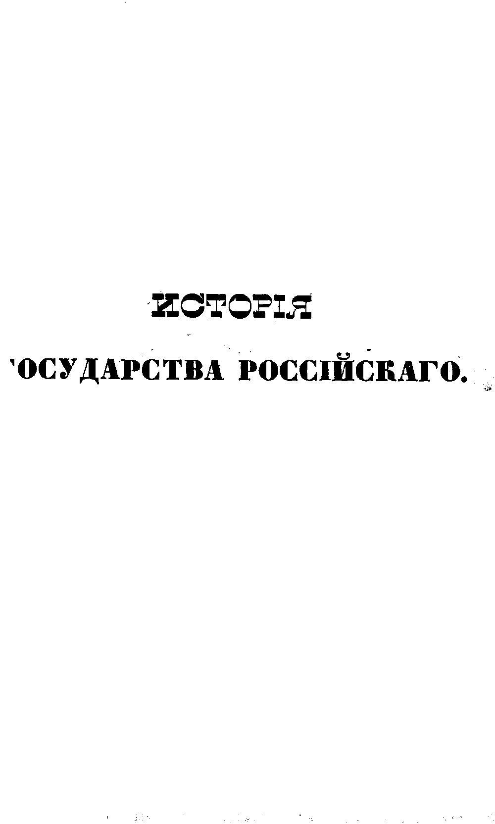 bsb00008636_00001.jpg