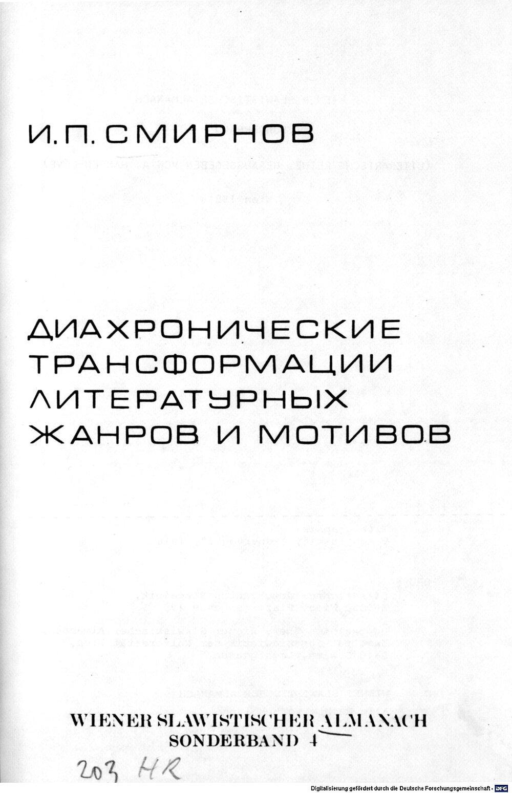 bsb00064772_00001.jpg