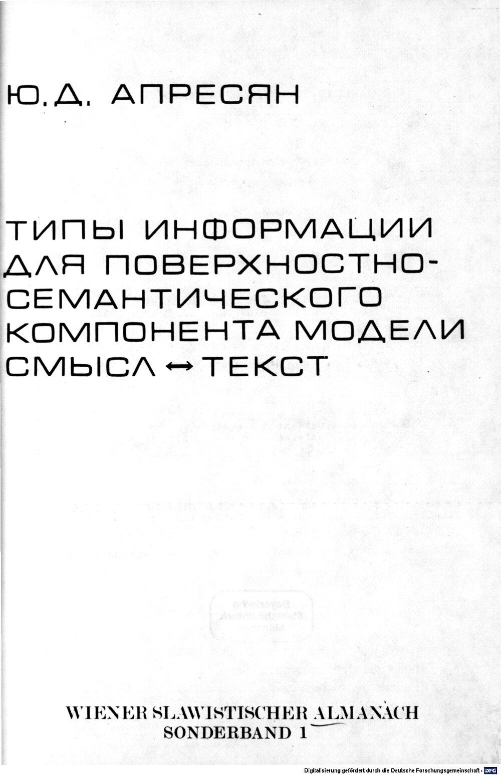 bsb00064790_00001.jpg