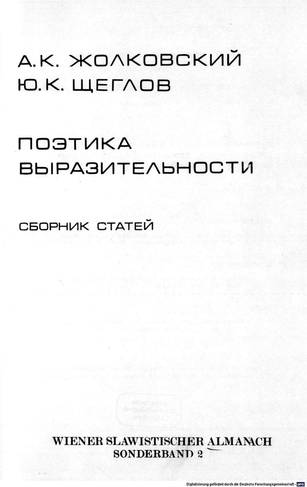 bsb00064795_00001.jpg