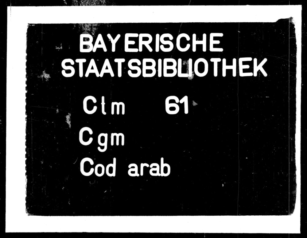 bsb00076799_00001.jpg
