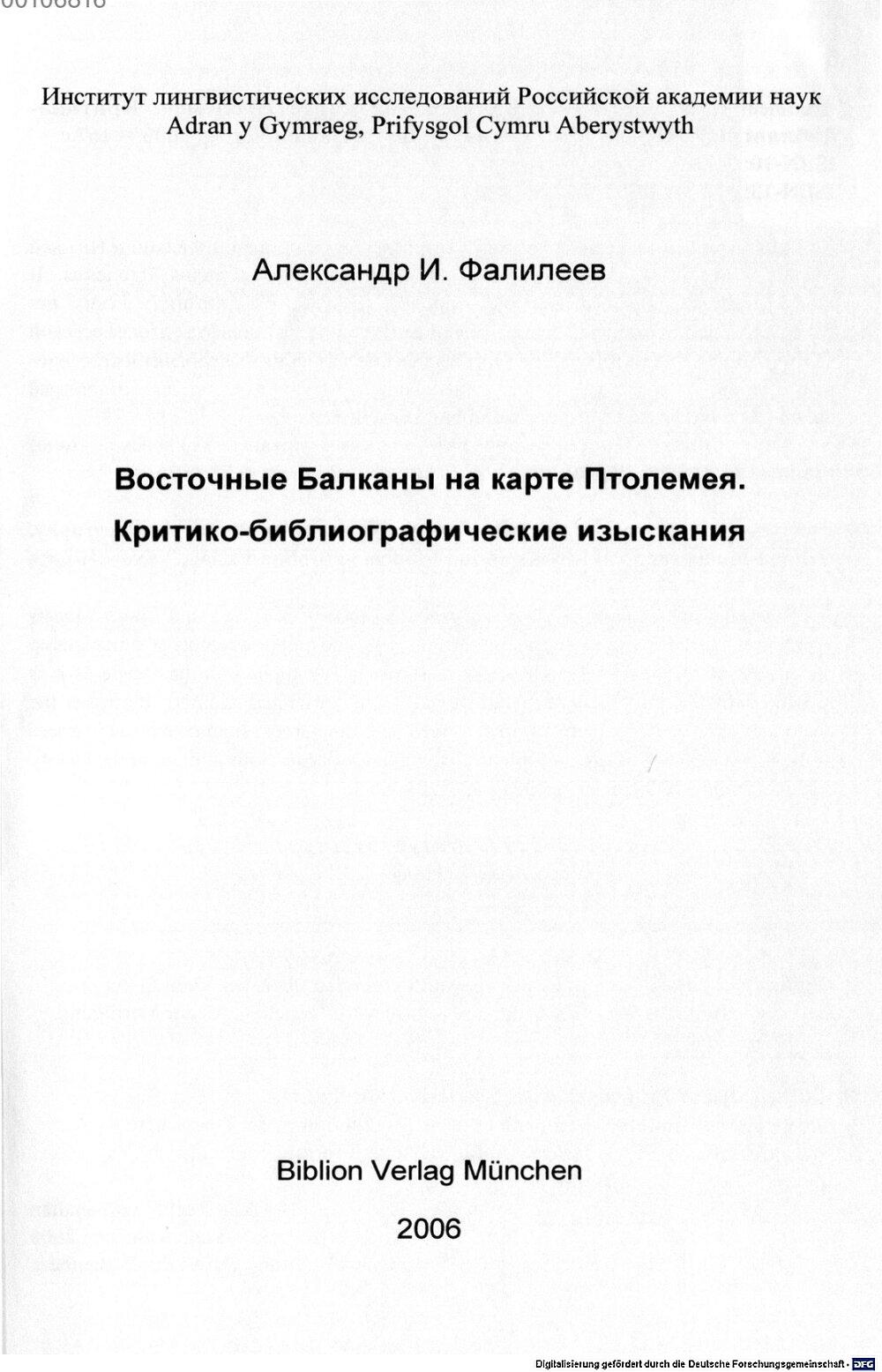 bsb00106816_00001.jpg